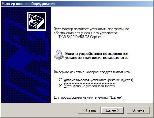 express спутниковый интернет: